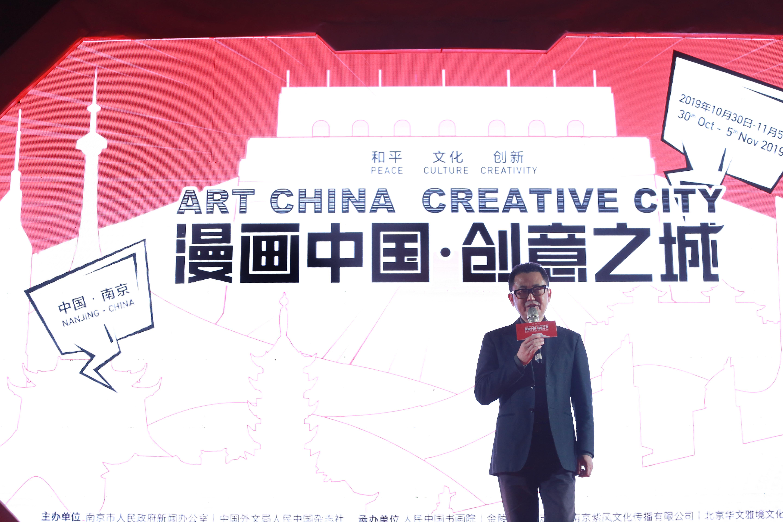 中国・南京市宣伝部副部長の彭振剛氏の挨拶